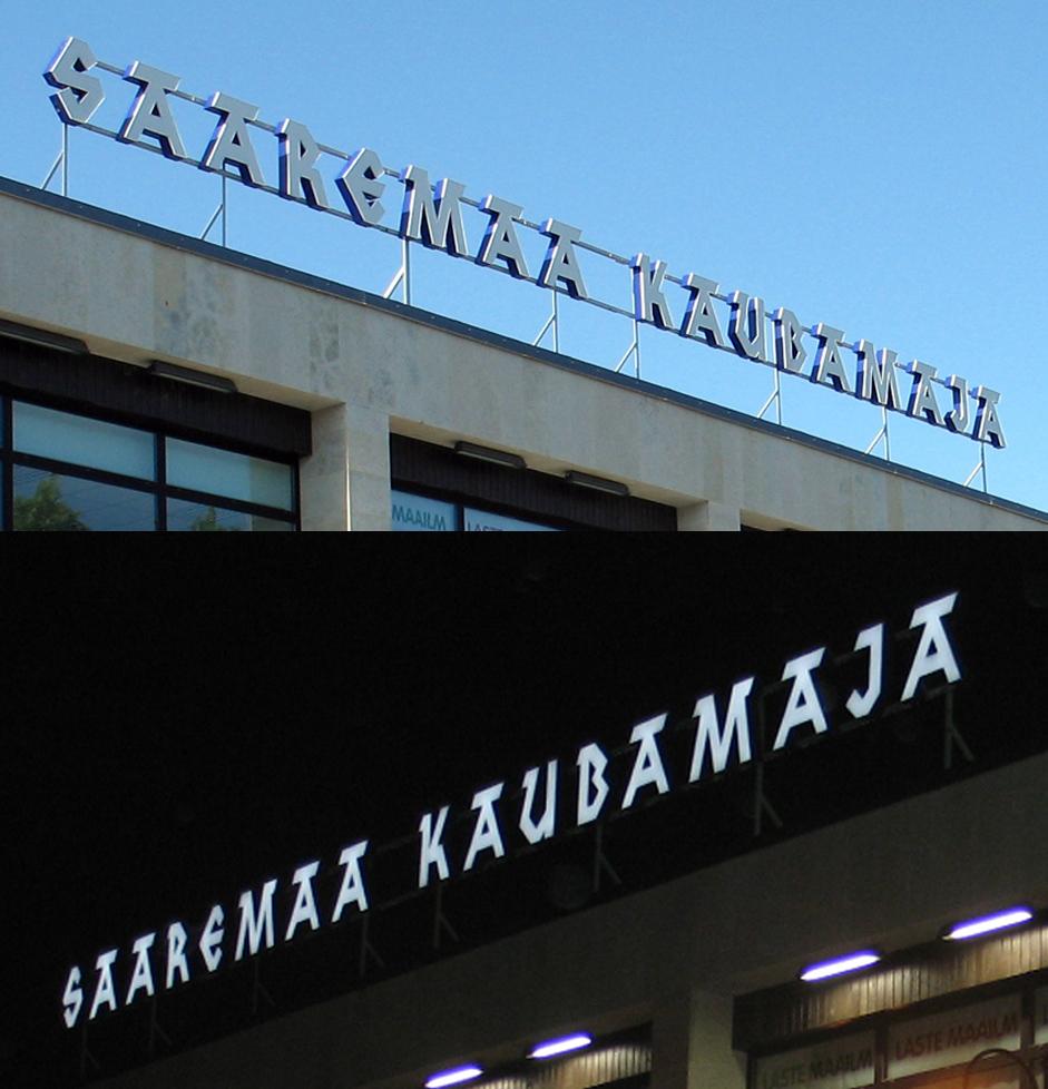 4_Saaremaa_Kaubamaja